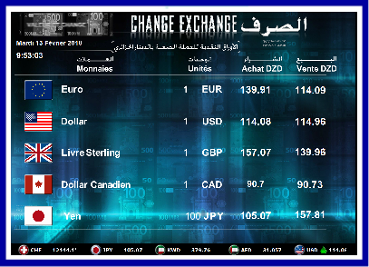 E-EXCHANGE Image
