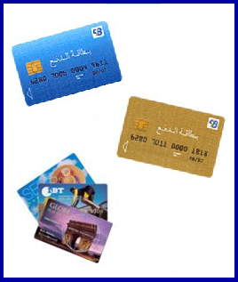 G&D Bank Cards Image